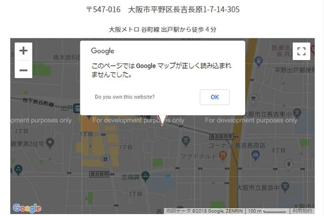 ブログ このページではGoogleマップが正しく読み込まれませんでした